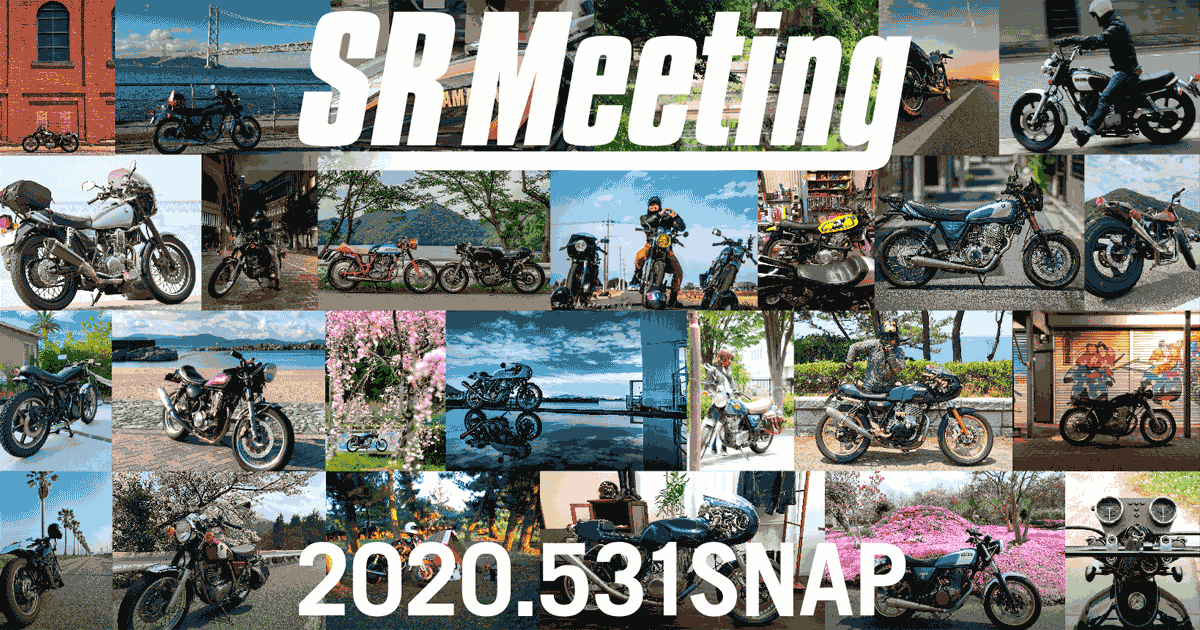 SR Meeting